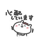 敬語の大人くまちゃん(個別スタンプ:18)