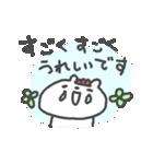 敬語の大人くまちゃん(個別スタンプ:19)