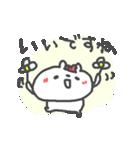 敬語の大人くまちゃん(個別スタンプ:23)