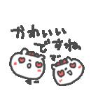 敬語の大人くまちゃん(個別スタンプ:24)