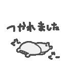 敬語の大人くまちゃん(個別スタンプ:25)