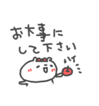 敬語の大人くまちゃん(個別スタンプ:26)