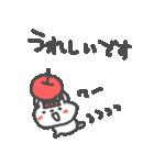 敬語の大人くまちゃん(個別スタンプ:31)