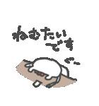 敬語の大人くまちゃん(個別スタンプ:32)