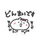 敬語の大人くまちゃん(個別スタンプ:33)