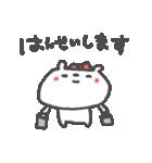 敬語の大人くまちゃん(個別スタンプ:35)