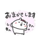 敬語の大人くまちゃん(個別スタンプ:36)