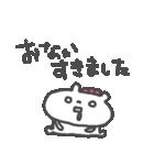 敬語の大人くまちゃん(個別スタンプ:37)