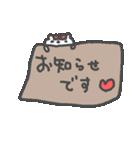 敬語の大人くまちゃん(個別スタンプ:38)
