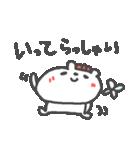 敬語の大人くまちゃん(個別スタンプ:40)