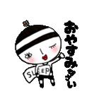 Kimo子のゆる敬語(個別スタンプ:02)
