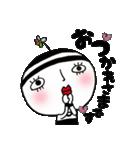 Kimo子のゆる敬語(個別スタンプ:03)