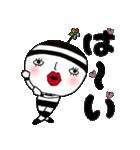 Kimo子のゆる敬語(個別スタンプ:05)