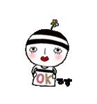 Kimo子のゆる敬語(個別スタンプ:06)