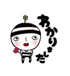 Kimo子のゆる敬語(個別スタンプ:07)