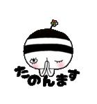 Kimo子のゆる敬語(個別スタンプ:08)