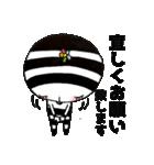 Kimo子のゆる敬語(個別スタンプ:09)