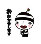 Kimo子のゆる敬語(個別スタンプ:11)