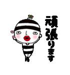 Kimo子のゆる敬語(個別スタンプ:13)