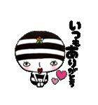 Kimo子のゆる敬語(個別スタンプ:17)