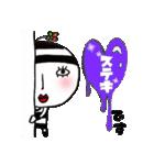 Kimo子のゆる敬語(個別スタンプ:18)