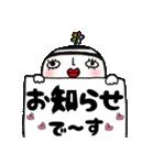 Kimo子のゆる敬語(個別スタンプ:21)
