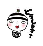 Kimo子のゆる敬語(個別スタンプ:22)