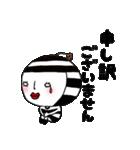 Kimo子のゆる敬語(個別スタンプ:24)
