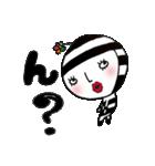 Kimo子のゆる敬語(個別スタンプ:25)