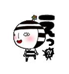 Kimo子のゆる敬語(個別スタンプ:26)