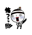 Kimo子のゆる敬語(個別スタンプ:28)