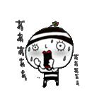 Kimo子のゆる敬語(個別スタンプ:29)
