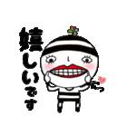 Kimo子のゆる敬語(個別スタンプ:30)