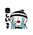 Kimo子のゆる敬語(個別スタンプ:31)