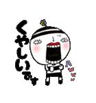 Kimo子のゆる敬語(個別スタンプ:32)