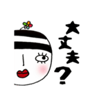 Kimo子のゆる敬語(個別スタンプ:34)