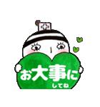Kimo子のゆる敬語(個別スタンプ:36)