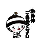 Kimo子のゆる敬語(個別スタンプ:37)