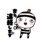 Kimo子のゆる敬語(個別スタンプ:38)