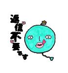 Kimo子のゆる敬語(個別スタンプ:39)