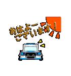 可愛く動く国産旧車!敬語で色んな会話!(個別スタンプ:01)