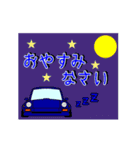 可愛く動く国産旧車!敬語で色んな会話!(個別スタンプ:02)