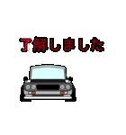 可愛く動く国産旧車!敬語で色んな会話!(個別スタンプ:03)