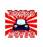 可愛く動く国産旧車!敬語で色んな会話!(個別スタンプ:05)