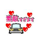 可愛く動く国産旧車!敬語で色んな会話!(個別スタンプ:06)