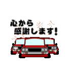 可愛く動く国産旧車!敬語で色んな会話!(個別スタンプ:07)