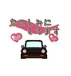 可愛く動く国産旧車!敬語で色んな会話!(個別スタンプ:08)