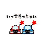 可愛く動く国産旧車!敬語で色んな会話!(個別スタンプ:10)