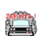 可愛く動く国産旧車!敬語で色んな会話!(個別スタンプ:11)