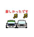 可愛く動く国産旧車!敬語で色んな会話!(個別スタンプ:12)